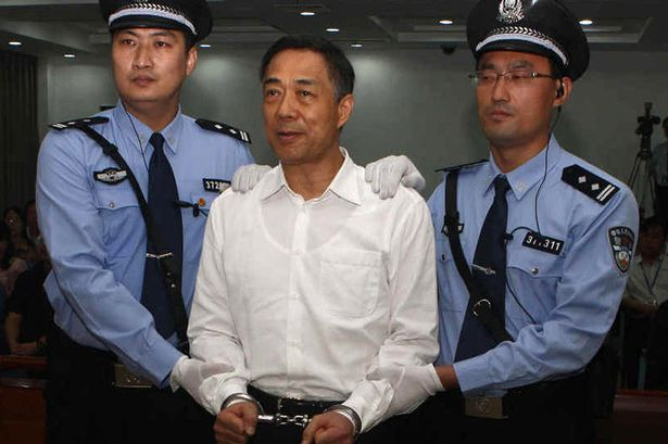 Red Prince Bo Xilai Sentenced to Life Imprisonment